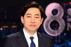 Phát thanh viên kỳ cựu của Hàn bị bắt khi chụp lén dưới váy phụ nữ