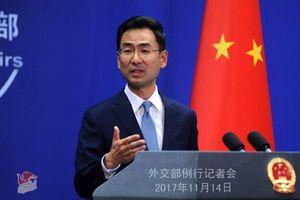 Trung Quốc chỉ trích Mỹ 'bắt nạt' Iran, tạo ra nhiều cuộc khủng hoảng lớn