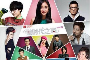 Địch Lệ Nhiệt Ba tiết lộ nguyên nhân học nhảy, không đi thành thế vận hội nên chọn lựa đóng phim Hoa ngữ
