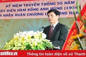 Phó Chủ tịch UBND tỉnh Thanh Hóa Lê Anh Tuấn được bổ nhiệm làm Thứ trưởng Bộ Giao thông vận tải