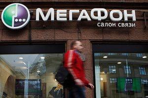 Nhà mạng lớn thứ 2 ở Nga bán bất động sản trừ nợ