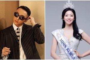Hoa hậu Hàn Quốc là fan lớn của Sơn Tùng M-TP