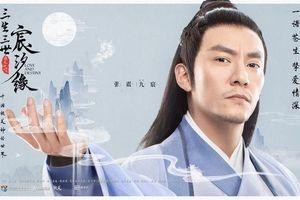 'Tam sinh tam thế: Thần tịch duyên' do Trương Chấn, Nghê Ni đóng tung trailer tiên cảnh, chính thức phát sóng vào ngày 15/7