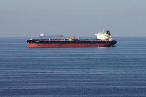 Mỹ lên kế hoạch thiết lập liên minh quân sự trên vùng biển ngoài khơi Iran, Yemen