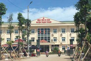 Vụ việc hai mẹ con sản phụ tử vong ở Thanh Hóa: Cần sớm làm rõ nguyên nhân