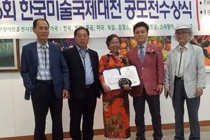 6 họa sĩ Việt Nam được đánh giá cao tại triển lãm quốc tế