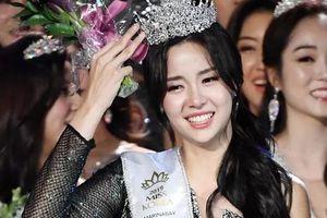 Tân Hoa hậu Hàn Quốc bị ghét bỏ sau khi lộ gia thế