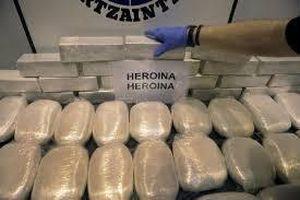 5 bị cáo trong đường dây mua bán 28 bánh heroin lĩnh án tử