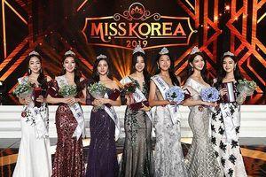 Cận cảnh nhan sắc Hoa hậu Hàn Quốc 2019