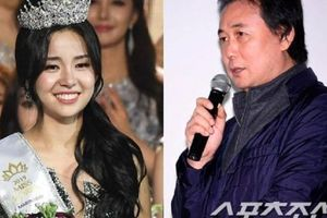 Tân Hoa hậu Hàn Quốc là con gái của một Chủ tịch vừa bị kết án tù