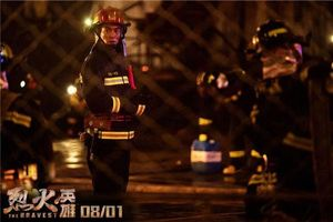 'Liệt hỏa anh hùng': Huỳnh Hiểu Minh lần đầu đảm nhiệm vai lính cứu hỏa