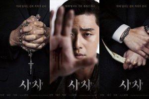 Park Seo Joon được đạo diễn và nam diễn viên gạo cội Ahn Sung Ki khen khi đóng vai võ sĩ trong phim kinh dị 'The Divine Fury'