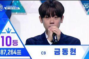 'Produce X 101': Giảm từ hạng 4 22, Lee Jin Woo bị loại gây nên cú sốc lớn và đứng top tìm kiếm tại Hàn