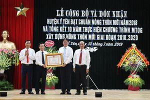 Nam Định: Huyện Ý Yên nhận quyết định đạt chuẩn nông thôn mới