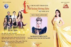 Không diễn ra 'Tôn vinh nữ hoàng thương hiệu Việt Nam'