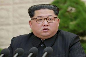 Đằng sau việc ông Kim Jong-un trở thành nguyên thủ Triều Tiên