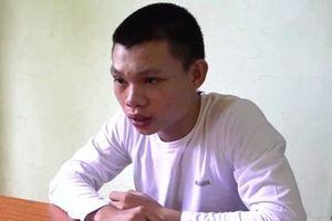 Quảng Nam: Nam thanh niên bị bắt vì làm bạn gái 15 tuổi có thai