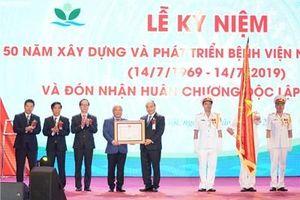 Thủ tướng Nguyễn Xuân Phúc dự Kỷ niệm 50 năm thành lập Bệnh viện Nhi Trung ương