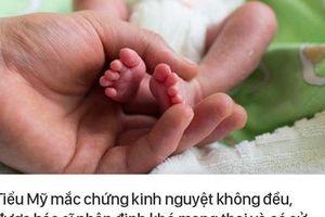 Sinh con ngay trong bệnh viện sau cơn đau bụng, vì lý do này mà cô gái không hay biết mình mang thai từ bao giờ