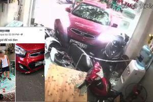 Hoảng hồn ô tô càn qua hàng loạt xe máy, tông vỡ nát kính cửa hàng