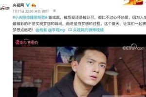 Độ nổi tiếng 'Thân ái, nhiệt tình yêu thương' vượt qua 'Trường An 12 canh giờ', được cả CCTV khen ngợi