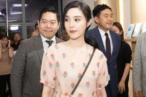 Phạm Băng Băng gây tranh cãi khi mặc váy rẻ tiền dự sự kiện