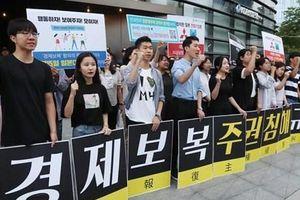 Mỹ cân nhắc vai trò 'thích hợp' xoa dịu căng thẳng thương mại Nhật-Hàn