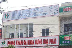 Trảng Bom (Đồng Nai): Nhiễu loạn phòng khám, hiệu thuốc không phép hoạt động tràn lan