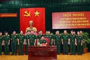 Cục Bảo vệ an ninh Quân đội sơ kết nhiệm vụ 6 tháng đầu năm 2019