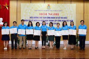Liên đoàn lao động quận Hoàn Kiếm biểu dương Chủ tịch công đoàn cơ sở tiêu biểu