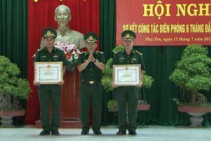 BĐBP Phú Yên sơ kết công tác Biên phòng 6 tháng đầu năm