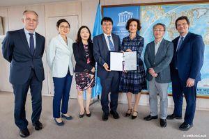 Trung tâm di sản tư liệu quốc tế Hàn - UNESCO đi vào hoạt động năm 2020