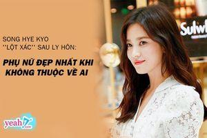 Song Hye Kyo bất ngờ có nhiều thay đổi về ngoại hình sau biến cố hôn nhân, liệu có phải dấu hiệu đáng mừng?