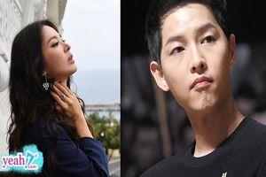 Báo Hàn đưa tin Song Hye Kyo đã chuyển sang nhà mới, Song Joong Ki về sống với gia đình hậu ly hôn