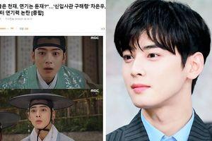 'Rookie Historian Goo Hae Ryung' tập 1: Cha Eun Woo (ASTRO) bị Knet chê tơi tả với diễn xuất thảm hại