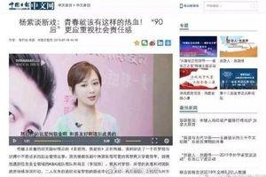 Dương Tử được ưu ái xuất hiện trên tờ báo lớn và được tiêu thụ nhiều nhất Trung Quốc