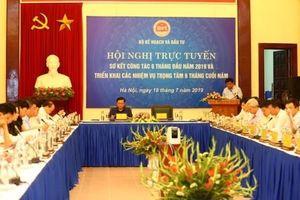 Bộ trưởng Nguyễn Chí Dũng cảnh báo tình trạng đầu tư 'chui', đầu tư 'núp bóng' nhằm gian lận thương mại
