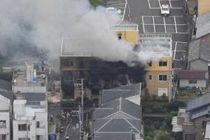 Lửa bao trùm xưởng phim hoạt hình nổi tiếng của Nhật, nhiều người chết