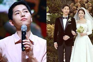 Song Hye Kyo bị bêu rếu khắp nơi, Song Joong Ki tuyệt tình chặn đường sống của vợ cũ?