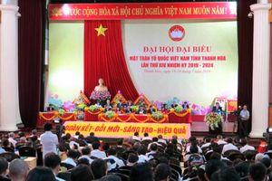 Bà Phạm Thị Thanh Thủy giữ chức Chủ tịch Ủy ban MTTQ tỉnh Thanh Hóa