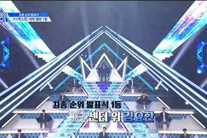 'Produce X 101': Kim Woo Seok vô hồn vỗ tay khi Lee Jin Hyuk bị loại, lòng quặn thắt đến rơi nước mắt