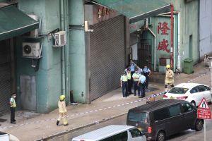 Trước biểu tình, Hong Kong thu giữ lượng chất nổ lớn nhất lịch sử