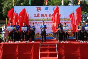 Kiên Giang: Tăng cường giáo dục lý tưởng cách mạng, đạo đức, lối sống văn hóa cho thanh thiếu nhi