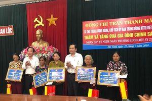 Kỷ niệm 51 năm Chiến thắng Đồng Lộc