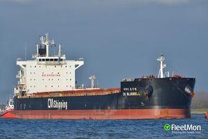 Cướp biển tấn công tàu Hàn Quốc gần eo biển Singapore