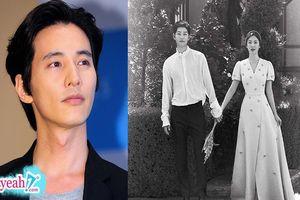 'Thâm cay' như báo Hàn: đưa tin vợ chồng Won Bin hạnh phúc chuyển sang nhà tiền tỷ bên cạnh tin Song-Song hoàn thành thủ tục ly hôn