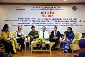 Thanh niên góp phần vun đắp tình hữu nghị truyền thống Việt - Nga