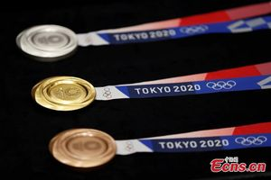 Nhật Bản giới thiệu bộ huy chương Olympic Tokyo 2020