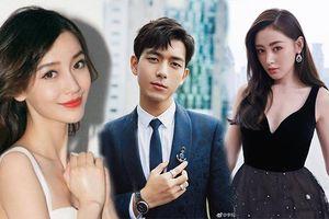 Trương Thiên Ái và Angelababy cùng nhau giành Lý Hiện trong phim mới 'Người đàn ông bước ra từ ngọn lửa'?