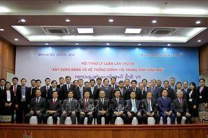 Bổ sung lý luận xây dựng Đảng ở Việt Nam và Lào �